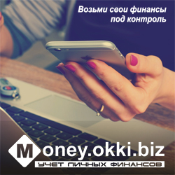 money.okki.biz
